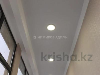3-комнатная квартира, 98.3 м², 6/7 этаж, Байкенова — Аскарова Асанбая за ~ 53.8 млн 〒 в Алматы, Бостандыкский р-н — фото 15