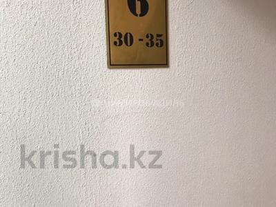 3-комнатная квартира, 98.3 м², 6/7 этаж, Байкенова — Аскарова Асанбая за ~ 53.8 млн 〒 в Алматы, Бостандыкский р-н — фото 51