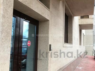 3-комнатная квартира, 98.3 м², 6/7 этаж, Байкенова — Аскарова Асанбая за ~ 53.8 млн 〒 в Алматы, Бостандыкский р-н — фото 84