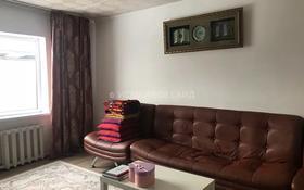 3-комнатный дом, 92 м², 6 сот., мкр Шанырак-1, Бабыра 80 за 15.9 млн 〒 в Алматы, Алатауский р-н