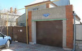 7-комнатный дом, 270 м², 12 сот., Транспортная 100 за 57 млн 〒 в Костанае