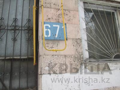 3-комнатная квартира, 76.8 м², 1/3 этаж, Красногвардейский тракт 671 за 14.2 млн 〒 в Алматы, Турксибский р-н — фото 6