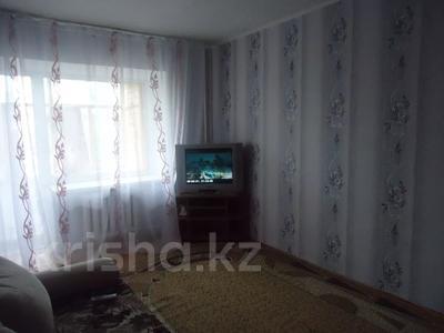 3-комнатная квартира, 60 м², 4/4 этаж посуточно, Алтынсарина 114 — Толстого за 6 000 〒 в Костанае