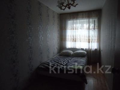 3-комнатная квартира, 60 м², 4/4 этаж посуточно, Алтынсарина 114 — Толстого за 6 000 〒 в Костанае — фото 3