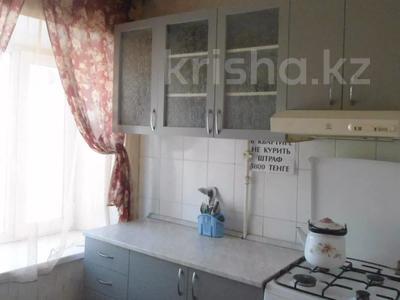 3-комнатная квартира, 60 м², 4/4 этаж посуточно, Алтынсарина 114 — Толстого за 6 000 〒 в Костанае — фото 4