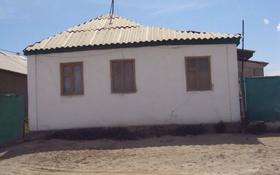 3-комнатный дом, 72 м², 5 сот., Атырау за 14 млн 〒