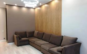 3-комнатная квартира, 110 м², 4 этаж помесячно, Шамши Калдаякова 1\2 за 350 000 〒 в Нур-Султане (Астана), Алматы р-н