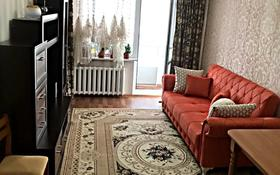 3-комнатная квартира, 59.1 м², 5/5 этаж, мкр Орбита-4 за 24 млн 〒 в Алматы, Бостандыкский р-н