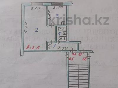 1-комнатная квартира, 29.9 м², 2/5 этаж, С. Сейфуллина 54 за 3.5 млн 〒 в Жезказгане