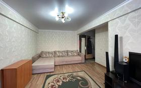 2-комнатная квартира, 46 м², 1/5 этаж, Алматинская улица 56 за 13.2 млн 〒 в Усть-Каменогорске