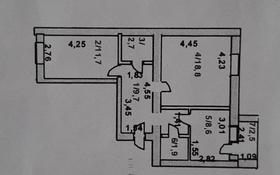2-комнатная квартира, 54 м², 1/5 этаж, ул. Республики 1-36 за ~ 13 млн 〒 в Косшы