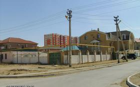 12-комнатный дом помесячно, 500 м², 7 сот., 29-й мкр 158 за 1.5 млн 〒 в Актау, 29-й мкр
