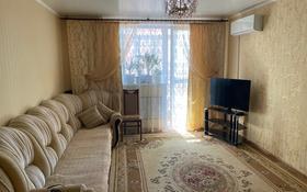 1-комнатная квартира, 45 м², 6/9 этаж, Аль-Фараби 29 — Каирбекова за 12.5 млн 〒 в Костанае