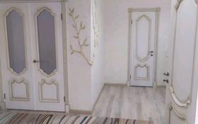 3-комнатная квартира, 93 м², 2/5 этаж помесячно, мкр Нурсат за 180 000 〒 в Шымкенте, Каратауский р-н