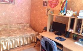 3-комнатный дом, 74 м², 2.5 сот., Бутаковская — Богенбай батыра за 26 млн 〒 в Алматы, Медеуский р-н