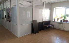 Офис площадью 13 м², Язева 10/2 за 1 800 〒 в Караганде, Казыбек би р-н