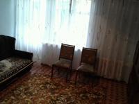 3 комнаты, 82 м²