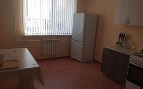 1-комнатная квартира, 41.4 м², 2/9 этаж помесячно, Назарбаева 13 за 100 000 〒 в Кокшетау