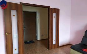 2-комнатная квартира, 67.5 м², 3/7 этаж, Болашак 27 за 18.7 млн 〒 в Талдыкоргане