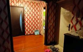 4-комнатная квартира, 78 м², 1/5 этаж, 5 микр 18 за 12 млн 〒 в Таразе