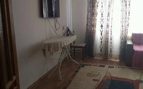 4-комнатная квартира, 75 м², 5/5 этаж, мкр Центральный, Азаттык 5А за 23 млн 〒 в Атырау, мкр Центральный