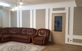 3-комнатная квартира, 124 м², 1/5 этаж, Лесная поляна 2 за 15.5 млн 〒 в Косшы