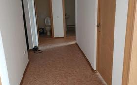 2-комнатная квартира, 55.6 м², 9/10 этаж, улица Балапанова 46/2 за 16.5 млн 〒 в Талдыкоргане