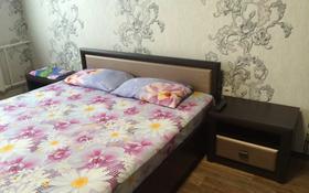 1-комнатная квартира, 36 м², 5/5 этаж по часам, Каирбаева 96 за 1 000 〒 в Павлодаре