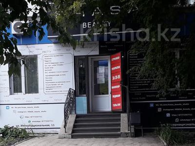 Магазин площадью 46.2 м², Интернациональная 11 — Пушкина за 11.2 млн 〒 в Петропавловске