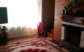 3-комнатный дом, 73 м², 8 сот., УКС Горисполкома за 12.5 млн 〒 в Алматы, Медеуский р-н