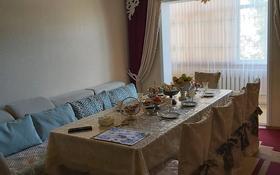 4-комнатная квартира, 86 м², 3/5 этаж, Массив Карасу 38 за 20.5 млн 〒 в Таразе