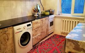 3-комнатная квартира, 58 м², 3/5 этаж, Самал за 13 млн 〒 в Талдыкоргане