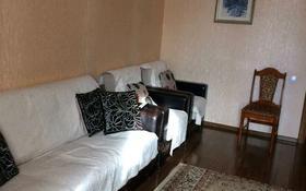 2-комнатная квартира, 70 м², 6/9 этаж, улица Ханов Керея и Жанибека 11 за 27.5 млн 〒 в Нур-Султане (Астана)