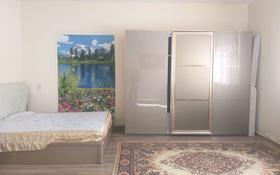"6-комнатный дом, 290 м², 10 сот., мкр ""Шыгыс 3"", 31б за 48 млн 〒 в Актау, мкр ""Шыгыс 3"""