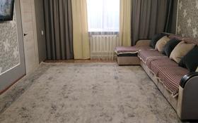 3-комнатный дом, 70 м², 10 сот., улица Тогас 7 за 11 млн 〒 в Усть-Каменогорске
