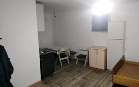 2 комнаты, 25 м², Алпамыс Батыра 40 за 25 000 〒 в Тайтобе