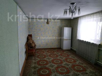 7-комнатный дом, 257 м², проспект Жамбыла за 14.5 млн 〒 в Есик — фото 8