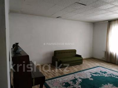 7-комнатный дом, 257 м², проспект Жамбыла за 14.5 млн 〒 в Есик — фото 10