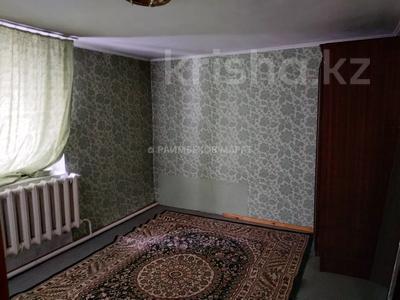 7-комнатный дом, 257 м², проспект Жамбыла за 14.5 млн 〒 в Есик — фото 14