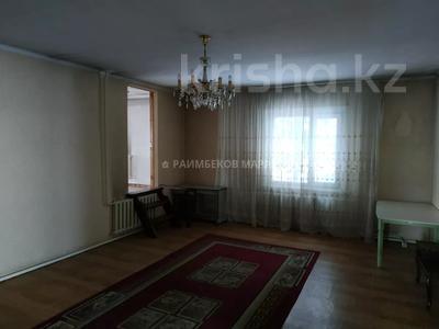 7-комнатный дом, 257 м², проспект Жамбыла за 14.5 млн 〒 в Есик — фото 26