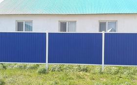 5-комнатный дом, 133 м², 8 сот., Деркул ПДП2 — Сарыарка за 15.5 млн 〒 в Уральске