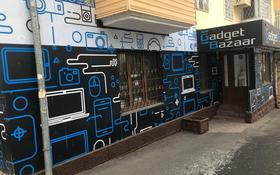 Магазин площадью 64 м², Желтоксан — Курмангазы за 400 000 〒 в Алматы, Алмалинский р-н