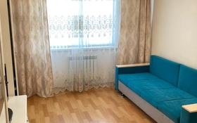 1-комнатная квартира, 36 м², 5/9 этаж, Асыл Арман за 13.4 млн 〒 в Алматинской обл.