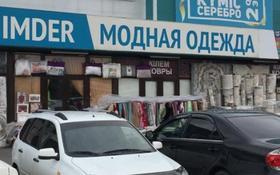 Бутик площадью 9 м², Ул.Северное кольцо 23 за ~ 10.7 млн 〒 в Алматы, Жетысуский р-н