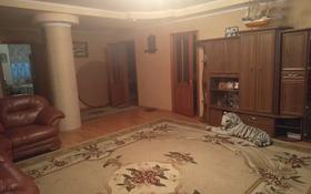 5-комнатная квартира, 150 м², 1/2 этаж, Сатпаева 24 11 — Абая за ~ 23 млн 〒 в Экибастузе
