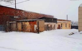 Помещение площадью 120 м², Байтерек бывшая Парковая за 3.7 млн 〒 в Щучинске