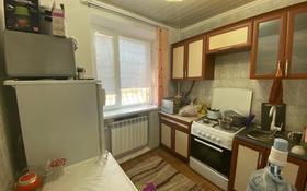 2-комнатная квартира, 45 м², 2/5 этаж, Шұғыла 16 за 8 млн 〒 в