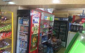 Магазин площадью 35 м², Дунентаева 2ж за 180 000 〒 в Алматы, Турксибский р-н