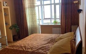 4-комнатная квартира, 160 м², 12/16 этаж помесячно, Республика 7/2 за 350 000 〒 в Нур-Султане (Астана), р-н Байконур