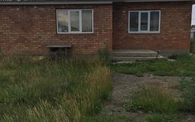 3-комнатный дом, 134 м², 10 сот., Омарова 48 за 13 млн 〒 в Усть-Каменогорске